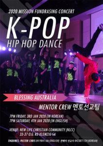 K-Pop Hip Hop Dance 2019